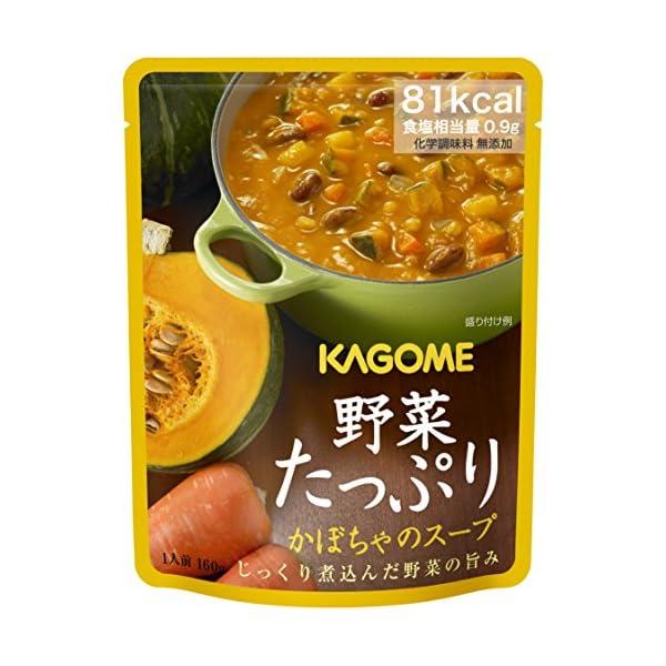 カゴメ 野菜たっぷりスープギフトの紹介画像4