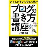 小川善太郎 (著) (14)新品:   ¥ 300