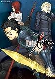 Fate/Zero(4)<Fate/Zero> (角川コミックス・エース)