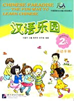 Chinese Paradise: The Fun Way to Learn Chinese Level 2b