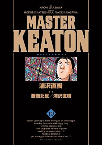 MASTER KEATON / 10 完全版 (ビッグコミックススペシャル)