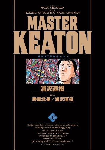 MASTER KEATON完全版 10―MASTERキートン (ビッグコミックススペシャル)の詳細を見る