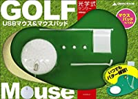 GREEN HOUSE ゴルフボール型光学式USBマウス&マウスパッド GH-MUSG-W