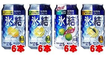 キリン 氷結 バラエティ350ml×24缶(4種類×6本)