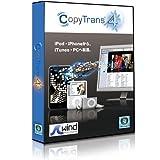CopyTrans 4 (コピートランス 4)