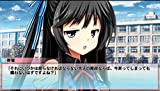 「恋愛0キロメートルV」の関連画像