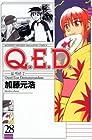 Q.E.D.証明終了 第28巻