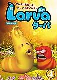 Larva(ラーバ) SEASON1  Vol.4 [DVD]