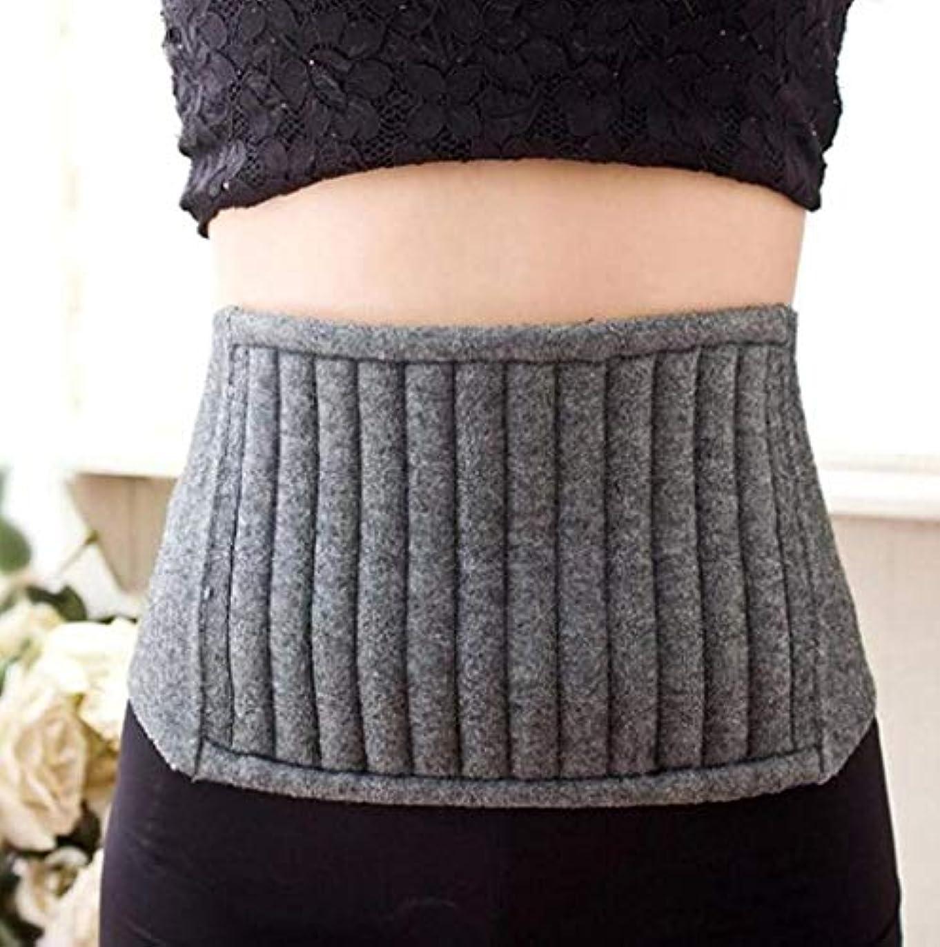 完了消化ゴシップウエスト暖かいベルト、冬に適した人間工学に基づく女性のウエストベルトウールウォーム腎臓ベルト、/フィットネス