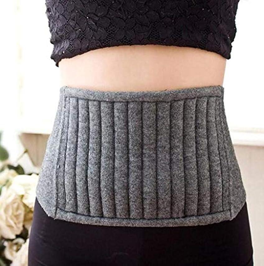 ラフレシアアルノルディすべきハッピーウエスト暖かいベルト、冬に適した人間工学に基づく女性のウエストベルトウールウォーム腎臓ベルト、/フィットネス