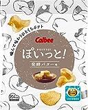 カルビー ぽいっと! 発酵バター味 1箱(12袋)