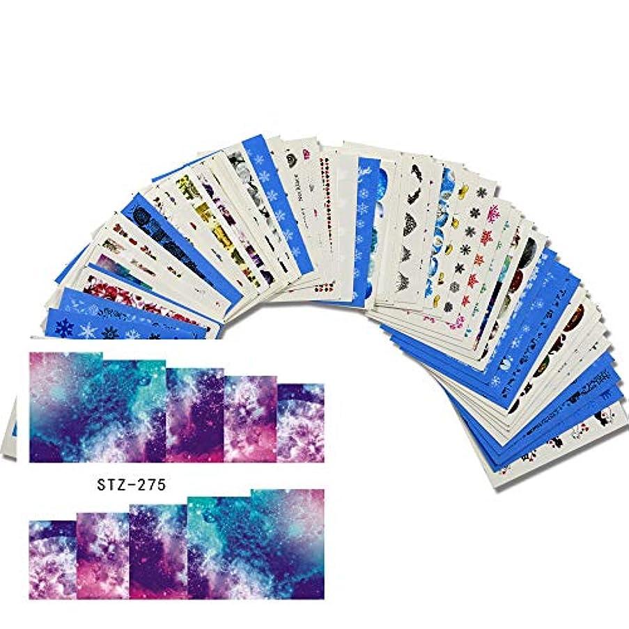 形容詞アクセルおっとSUKTI&XIAO ネイルステッカー 40枚ランダムデザイン水転写ネイルアートステッカー美容一時的な入れ墨デカール装飾