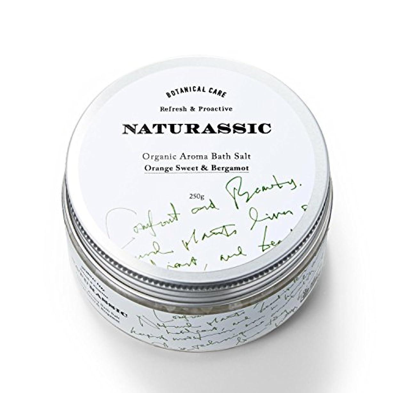 ユニークな伝染病のためにナチュラシック [ACO認定] オーガニックアロマバスソルトOB オレンジスイート&ベルガモットの香り 250g [オーガニック原料100%]