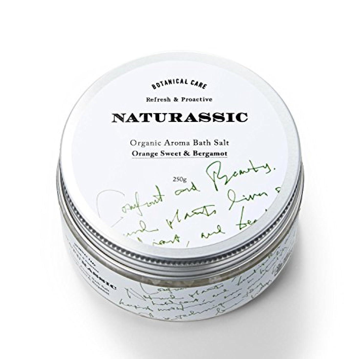 ウガンダ勧告免疫するナチュラシック [ACO認定] オーガニックアロマバスソルトOB オレンジスイート&ベルガモットの香り 250g [オーガニック原料100%]