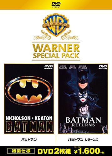 [画像:バットマン/バットマン リターンズ ワーナー・スペシャル・パック(初回仕様/2枚組) [DVD]]