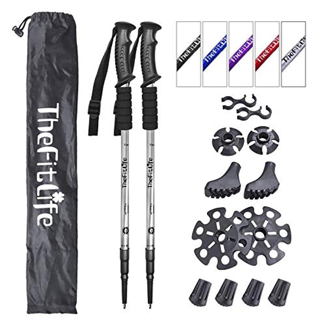 スチュアート島安いです島Life &フィット北欧ウォーキング登山アンチショックハイキングトレッキングウォーキングトレイル極、2 - Pack、折りたたみ折りたたみ式Alpenstocks、超軽量旅行登山用