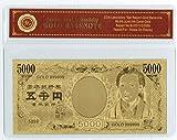 金の日本の紙幣シリーズ 5000円札 樋口一葉