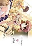 CLANNAD-クラナド-(2) (電撃コミックス)
