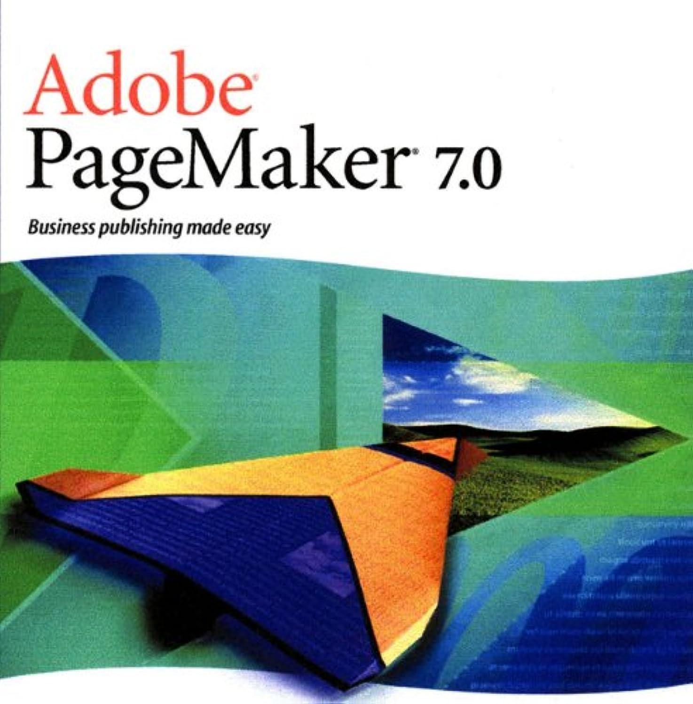 意気消沈したおもちゃガラガラPageMaker 7.0 英語版 (Win)