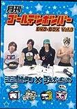 ★予約限定販売★月刊ゴールデンボンバー DVD-BOX Vol.3 (6巻セット) [Limited Edition, Special Edition, Box set]/