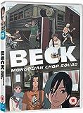 BECK コンプリート DVD-BOX (全26話, 625分) ベック ハロルド作石 アニメ [DVD] [Import] [PAL, 再生環境をご確認ください]