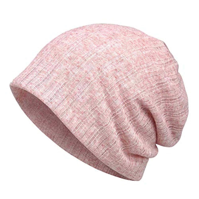 口実調子フォーム夏のスタイリッシュな薄いスリープキャップソフトビーニー帽子スカーフ多目的キャップ屋外用、サイクリング用、縮れ毛(A11)