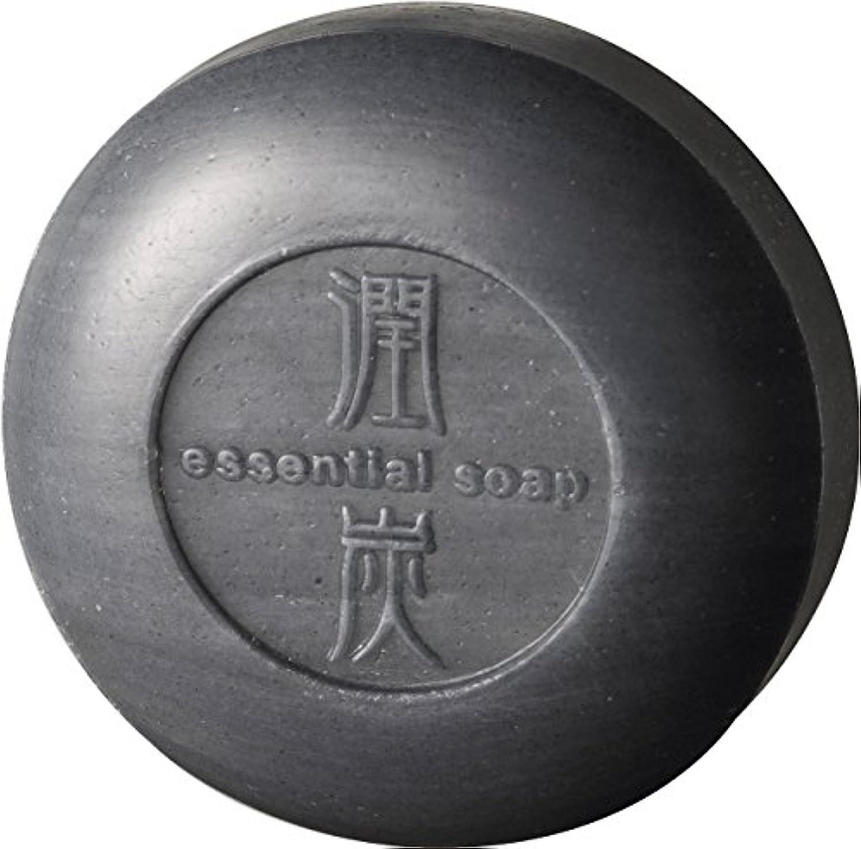 評価するわかりやすいズームアクアライフ 潤炭シャンプー石鹸 [100g]