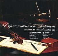 Ippolitov-Ivanov - quartet. Beethoven / Bramhs. Piano quartets