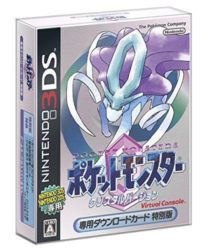 バーチャルコンソール『ポケットモンスター クリスタルバージョン』(専用ダウンロードカード特別版) - 3DS