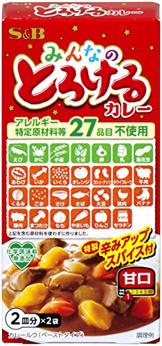 S&B みんなのとろけるカレー(アレルギー特定原材料等27品...