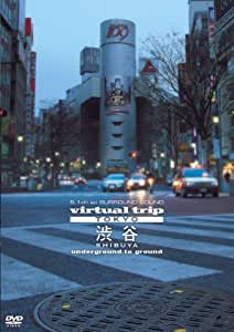 virtual trip TOKYO 渋谷 underground to ground [DVD]