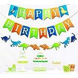 恐竜パーティー用品 プレミアム恐竜 ハッピーバースデーバナー 2018年発売 ダイノジャングルジュラシックガーランド T-Rex写真小道具 子供の誕生日パーティーのデコレーション用