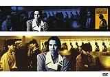 BESTEN DANK[DVD]