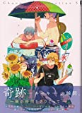Change of direction(5) (K-Book Selection)