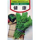 葉大根 種 健康 小袋(約17ml)