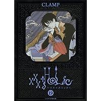 DVD付き ×××HOLiC19巻 限定版 (講談社キャラクターズA)