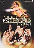 全日本プロレス・王道驀進! エキサイトバトル2003 Part1[DVD]