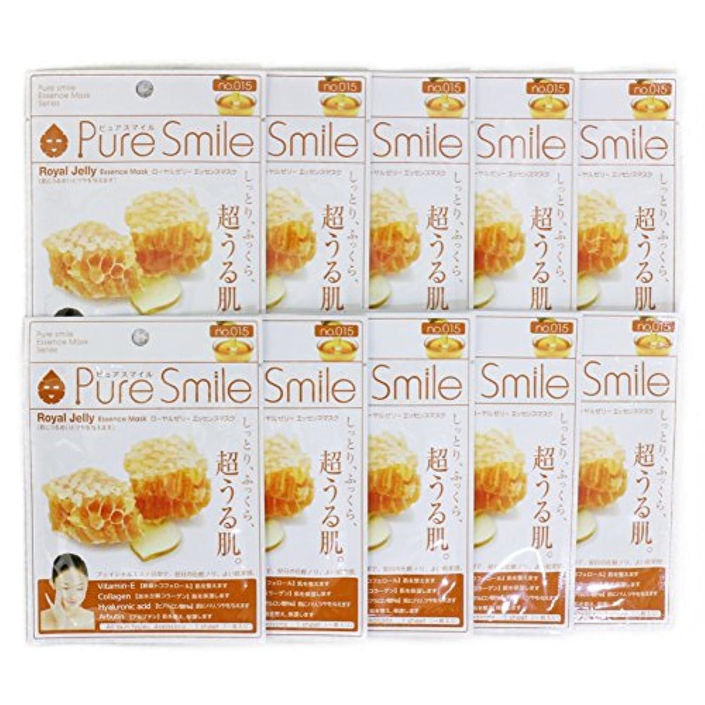 更新する発生印象的なPure Smile ピュアスマイル エッセンスマスク ローヤルゼリー 10枚セット