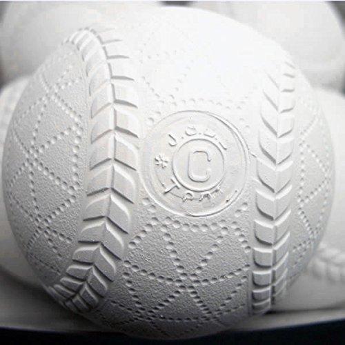 ナイガイ軟式野球ボールC号 練習球 1ダース...