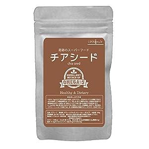 奇跡のスーパーフード チアシード 250g[高品質管理 蒸気殺菌/残留農薬検査済]