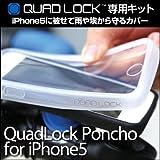 SP890:Quad Lock Poncho for iPhone5【iPhone5s対応】