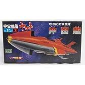 宇宙戦艦ヤマトメカコレクション19.地球防衛軍艦隊 沖田艦 ミニプラモ