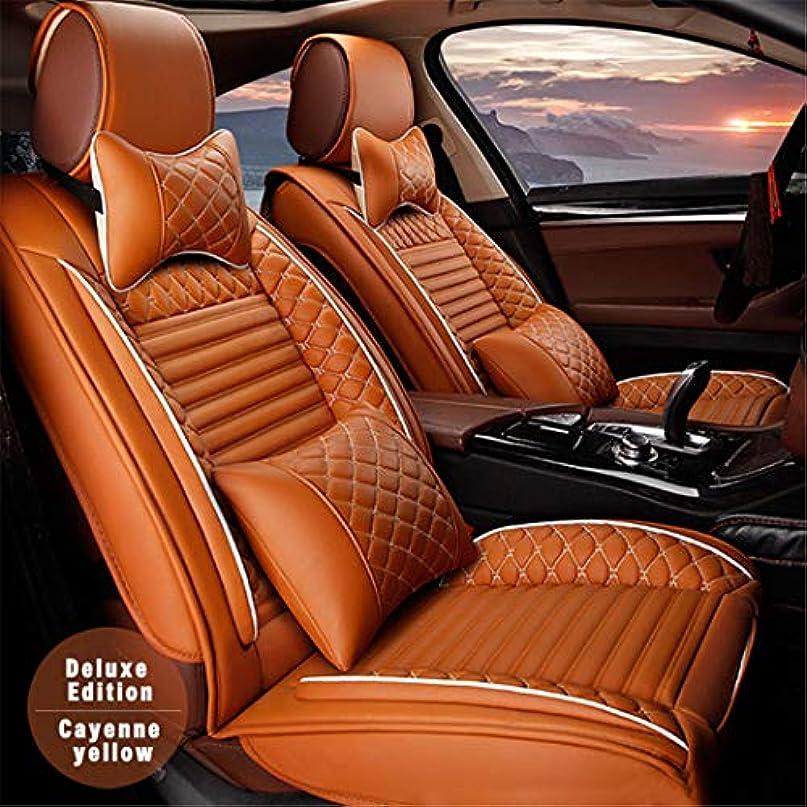 マイクボリューム方言カーシートカバー  のために Honda CR-Z フォーシーズンズユニバーサル PUレザー 前列 車用シートカバー カーシート 保護カバー ノンスリッ 耐摩耗性 超快適性 自動車内装 2個 カイエンイエロー