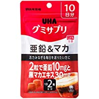 UHAグミサプリ 亜鉛&マカ コーラ味 パウチ 20粒 10日分