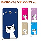 BASIO ベイシオ KYV32 (ねこ09) A [C021601_01] 猫 にゃんこ ネコ ねこ柄 メガネ 京セラ スマホ ケース au