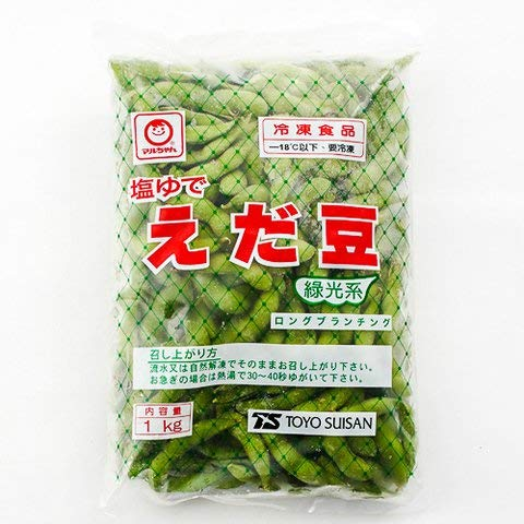MC 塩ゆで枝豆(台湾) 1kg 【冷凍・冷蔵】 4個