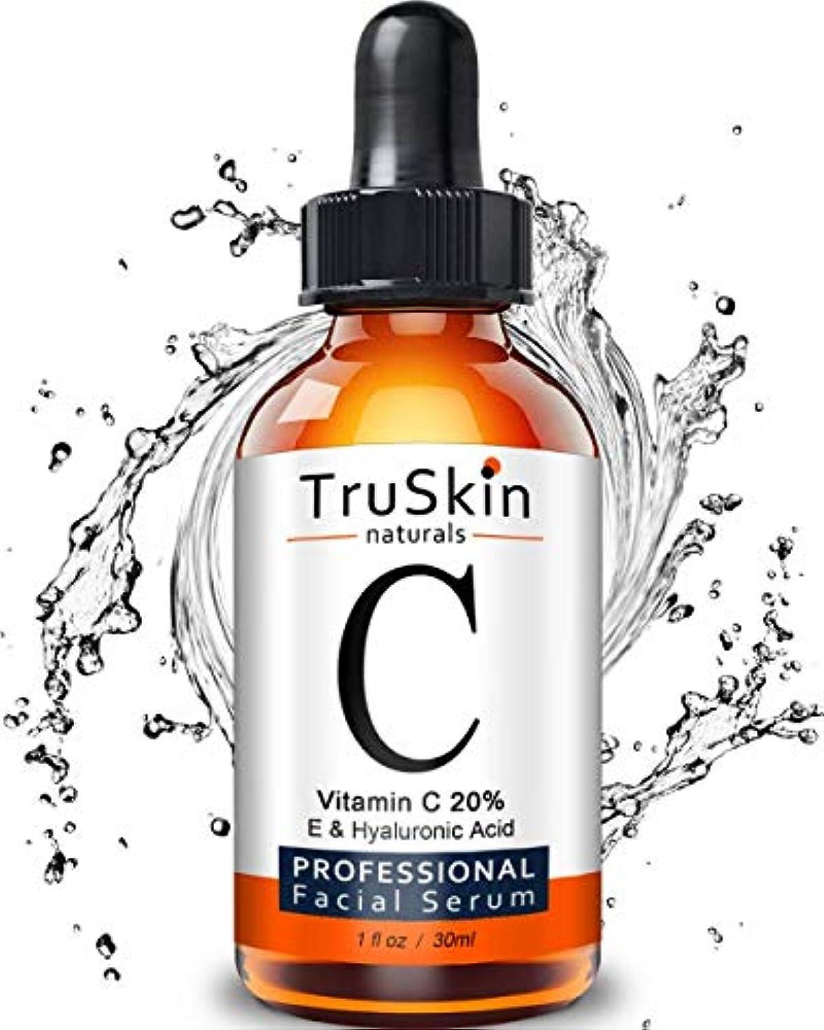 コーナーパッチ器官[アメリカで一番売れてる ][TruSkin Naturals] [TruSkin Naturals Vitamin C Serum] (並行輸入品)