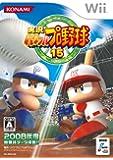 実況パワフルプロ野球15 - Wii