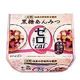 遠藤製餡 0カロリー黒糖あんみつ 170g×6個