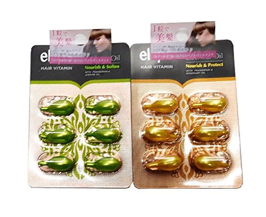 安心ゴルフ難しいellips エリップス Hair Vitamin ヘア ビタミン Balinese Essential Oil Nourish&Protect 6粒入シート×2枚 日本語成分表記 正規品 (FRANGIPANI&ROSEMARY...